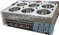 JDF -6DF六孔油浴磁力加热搅拌器