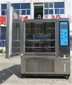 山东温度试验机