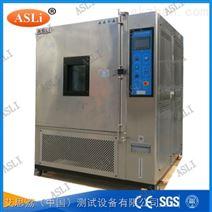 LED光电冷热冲击试验箱