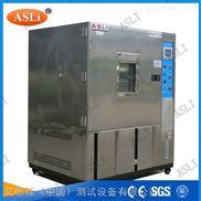 广东可程式恒恒温恒湿测试机