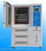 深圳冷热冲击试验设备