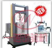 WDD-20-微机控制灌封胶低温试验机疯狂热卖