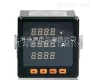 EM300I-6 EM300U-6系列三相电流电压表96型LED表厂家