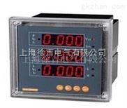 智能地下管線探測儀新款LDX-ZWT-PD2000廠家