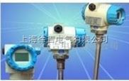 智能射频电容物位变送器新款LDX-LP-USY厂家