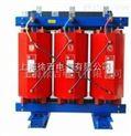 SC(B)9三相树脂绝缘干式变压器厂家