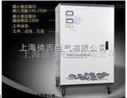 大功率稳压器单相厂家直销 LDX-TND-50KV厂家