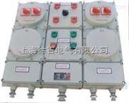 BXM(D)防爆动力配电箱厂家