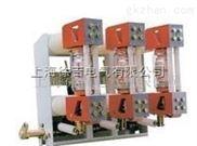 ZN28/ZN28A-12系列户内高压真空断路器厂家