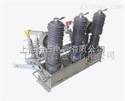 ZW32-12系列户外永磁真空断路器厂家