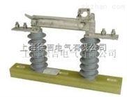 GW4-12(17.5/40.5)系列户外交流高压隔离开关厂家