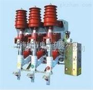 FN5-12系列户外高压负荷开关及熔断器组合电器厂家