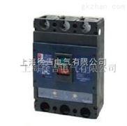CM2、CM2Z 系列塑壳断路器厂家