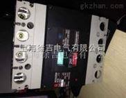 CM3ZL带剩余电流保护型塑壳断路器厂家