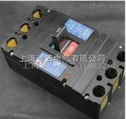 CM5/CM5Z/CM5L/CM5ZL 塑壳断路器 CM5G 隔离开关厂家