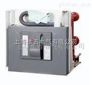CV2-12 户内高压真空断路器厂家