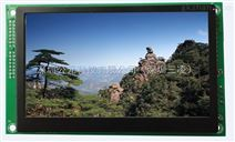 中达优控新推出特价65K色嵌入式彩色组态屏180元线送完为止YKHMI