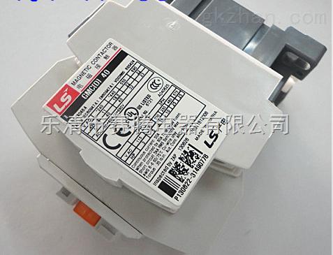 gmc(d)-40-mec-40a电磁接触器-乐清市赛腾电器有限