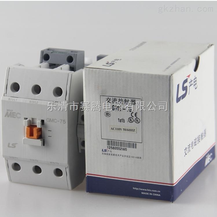 gmc-75ls产电gmc-75电磁接触器mec