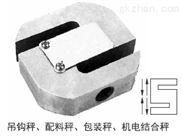 柯力S型传感器DEEK-500KG
