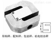 柯力S型传感器PST-100KG