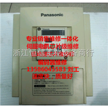 二手 LG变频器 SV055IS5-4NU 已测试 包好用 可以维修