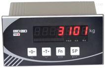 稱重儀表顯示器