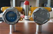 防爆液化气检测仪