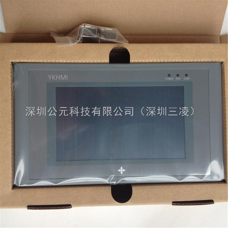 YKHMI中达优控5寸触摸屏 S500A S500B OP320_500 ,PLC触摸一体机