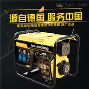 NK-6500DG-上海诺克直销6kw低噪音柴油发电机组批发