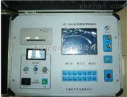 上海特价供应ST-3000型高压电缆故障探测仪