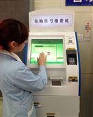 郑州智能分诊引导叫号系统