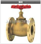 150B-BH法兰铜截止阀(日本北泽铸铁截止阀上海全新进口