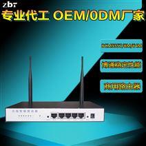 博通BCM5357 广告无线路由器