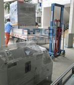 高低温转运箱/低温实验箱