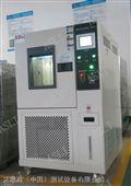 橡胶制品臭氧老化试验箱