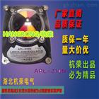 WEF-/Q-1001閥門回信器,閥位回訊傳感器