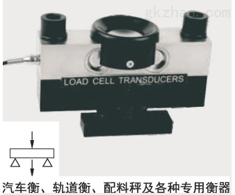 数字桥式传感器-供求商机-深圳市优众力科技有限公司