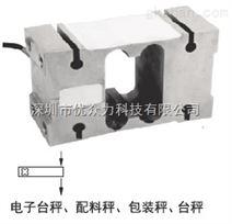 柯力称重传感器IL-100kg