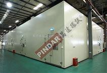 高低温试验室 高低温室 步入式高低温室