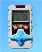 便携式复合气体检测仪/四合一气体检测仪(H2S、O2、CO、Ex) 型号:NBS8-M4 库号: