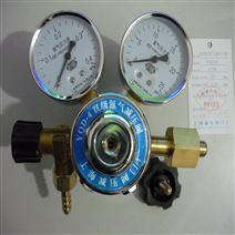上海繁瑞氮气钢瓶减压阀YQD-4氮气减压器YQD-4氮气减压表YQD氮气压力表厂家直销