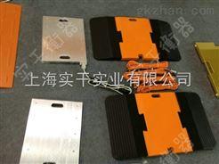 北京100噸快猫视频官网地磅,可移動簡易汽車小地磅