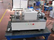 多重工位弹簧扭转疲劳试验机(高低温)