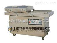 ZH600双室真空包装封口机