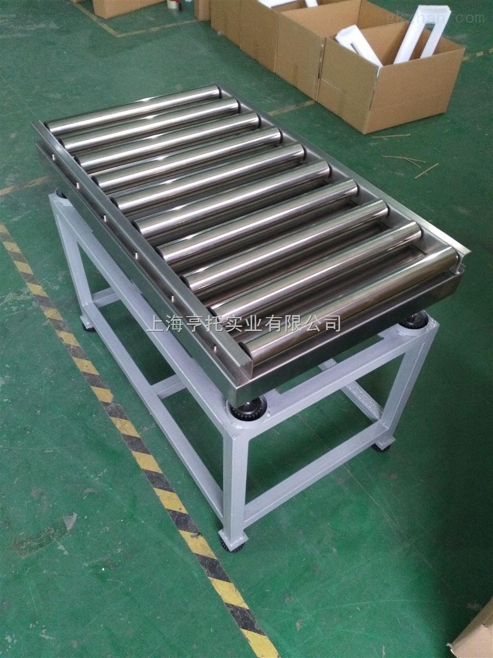60kg不锈钢防水滚筒秤 30kg带报警灯提示无动力滚轮秤