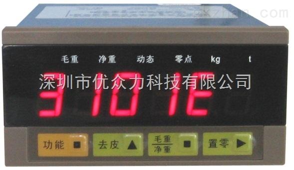 称重仪器仪表,称重仪器仪表价格