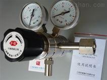 上海繁瑞二氧化硫减压表YSO212R-1R二氧化硫减压阀YSO212R