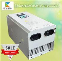 原厂低价现货供应高性能数字全桥30KW 电磁感应加热控制器