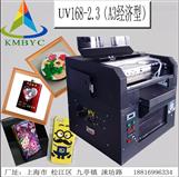 UV打印机 浮雕打印机厂家直销